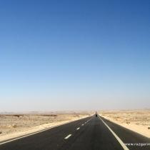 Mısıri, Afrika, Motosiklet