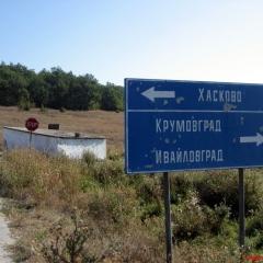 kardzhali-bulgaristan-14