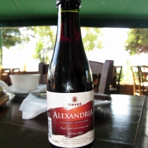 Makedonya Şarabı