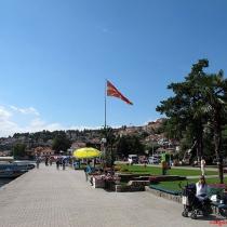 Ohrid sahil ÅŞeridi