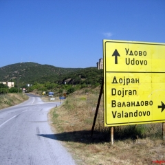 smolyan-bulgaristan