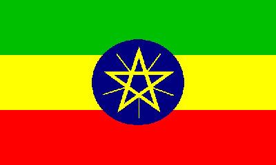 Etiyopya Bayrağı